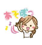 【毎日つかえる言葉♥3】ゆるカジ女子(個別スタンプ:25)