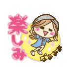 【毎日つかえる言葉♥3】ゆるカジ女子(個別スタンプ:26)