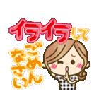【毎日つかえる言葉♥3】ゆるカジ女子(個別スタンプ:30)