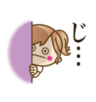 【毎日つかえる言葉♥3】ゆるカジ女子(個別スタンプ:36)
