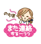 【毎日つかえる言葉♥3】ゆるカジ女子(個別スタンプ:37)