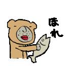 世界の動物シリーズ(個別スタンプ:12)
