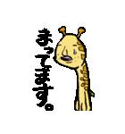 世界の動物シリーズ(個別スタンプ:24)