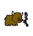 世界の動物シリーズ(個別スタンプ:28)