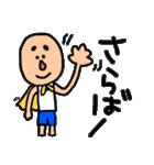 もじおオヤジ第1弾