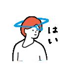 ハンガーと人(個別スタンプ:01)