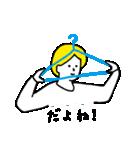 ハンガーと人(個別スタンプ:04)
