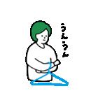ハンガーと人(個別スタンプ:05)