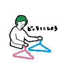 ハンガーと人(個別スタンプ:11)