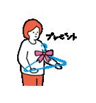 ハンガーと人(個別スタンプ:12)