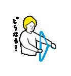 ハンガーと人(個別スタンプ:13)