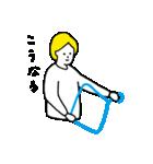ハンガーと人(個別スタンプ:14)