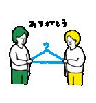 ハンガーと人(個別スタンプ:17)