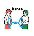 ハンガーと人(個別スタンプ:18)