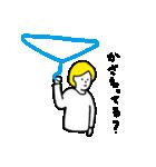 ハンガーと人(個別スタンプ:21)