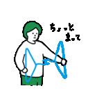 ハンガーと人(個別スタンプ:25)