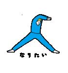 ハンガーと人(個別スタンプ:36)