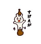 岡山弁をしゃべるぶうちゃん1(個別スタンプ:01)