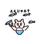 岡山弁をしゃべるぶうちゃん1(個別スタンプ:02)