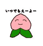 岡山弁をしゃべるぶうちゃん1(個別スタンプ:04)
