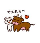 岡山弁をしゃべるぶうちゃん1(個別スタンプ:05)