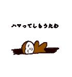 岡山弁をしゃべるぶうちゃん1(個別スタンプ:07)