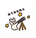 岡山弁をしゃべるぶうちゃん1(個別スタンプ:08)