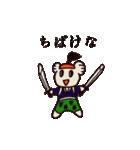 岡山弁をしゃべるぶうちゃん1(個別スタンプ:09)