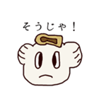岡山弁をしゃべるぶうちゃん1(個別スタンプ:10)