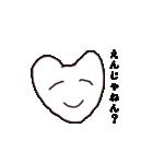 岡山弁をしゃべるぶうちゃん1(個別スタンプ:11)