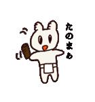 岡山弁をしゃべるぶうちゃん1(個別スタンプ:15)