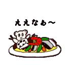 岡山弁をしゃべるぶうちゃん1(個別スタンプ:22)