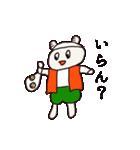 岡山弁をしゃべるぶうちゃん1(個別スタンプ:24)