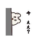 岡山弁をしゃべるぶうちゃん1(個別スタンプ:29)