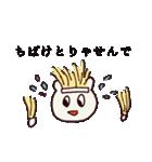岡山弁をしゃべるぶうちゃん1(個別スタンプ:31)
