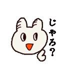 岡山弁をしゃべるぶうちゃん1(個別スタンプ:35)