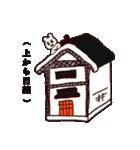 岡山弁をしゃべるぶうちゃん1(個別スタンプ:38)