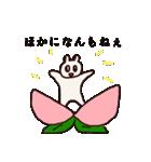 岡山弁をしゃべるぶうちゃん1(個別スタンプ:40)