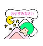 すまみちゃん。(個別スタンプ:03)