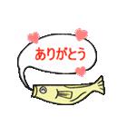 すまみちゃん。(個別スタンプ:04)