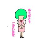 すまみちゃん。(個別スタンプ:05)