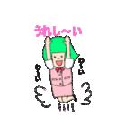 すまみちゃん。(個別スタンプ:07)