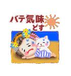まいこはん♥夏どすぇ(個別スタンプ:20)
