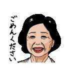熟女・おばさんたち3(個別スタンプ:01)