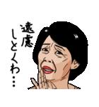 熟女・おばさんたち3(個別スタンプ:02)
