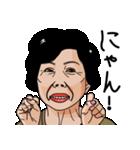 熟女・おばさんたち3(個別スタンプ:03)