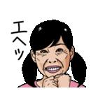 熟女・おばさんたち3(個別スタンプ:05)