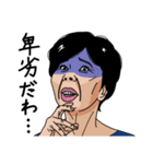 熟女・おばさんたち3(個別スタンプ:07)
