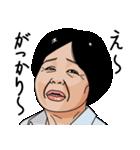 熟女・おばさんたち3(個別スタンプ:09)