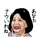 熟女・おばさんたち3(個別スタンプ:10)